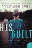 his-guilt