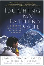 touching-my-fathers-soul