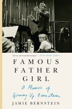 famous-father-girl