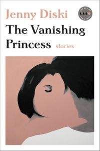 the-vanishing-princess