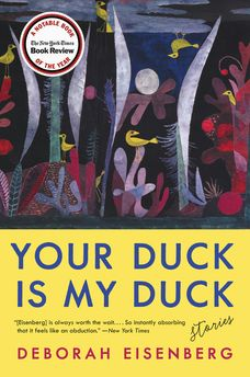 Your Duck Is My Duck
