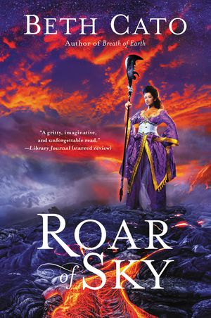 Roar of Sky book image