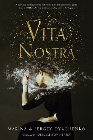 Vita Nostra book image