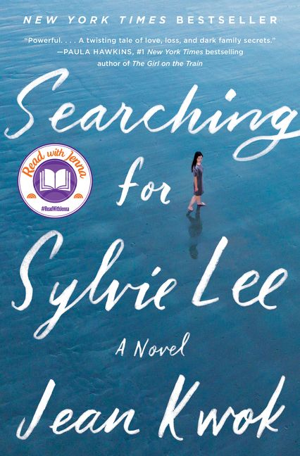 Searching for Sylvie Lee - Jean Kwok - Hardcover