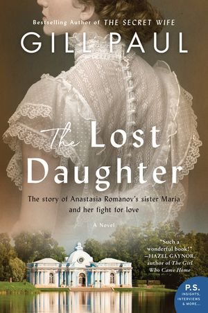 The Lost Daughter book image