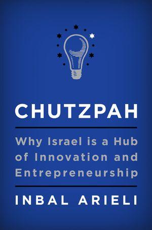 Chutzpah book image