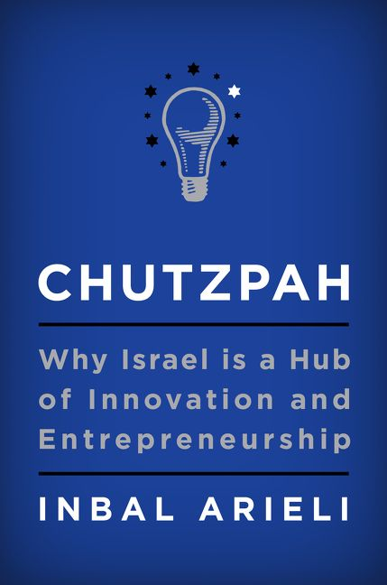 Book cover image: Chutzpah