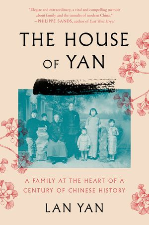 The House of Yan book image