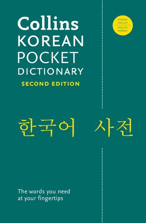 Collins Korean Pocket Dictionary, 2nd Edition book image