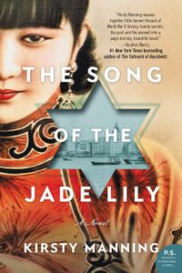 the-song-of-the-jade-lily