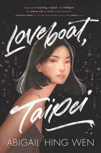 loveboat-taipei