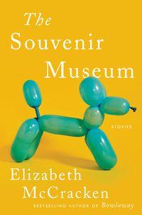 the-souvenir-museum