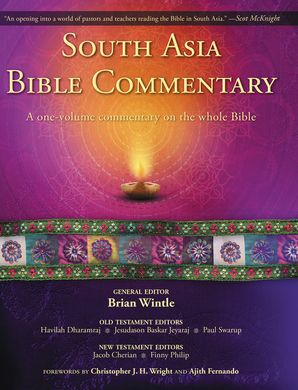 SOUTH ASIA BIB COMM
