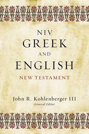 Niv Greek And English New Testament