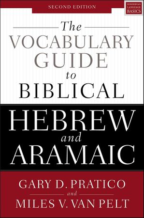 Vocabulary Guide to Biblical Hebrew and Aramaic: Second Edition  Paperback  by Gary Pratico