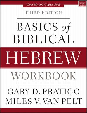 Basics of Biblical Hebrew Workbook: Third Edition Paperback  by Gary Pratico