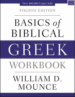Basics of Biblical Greek Workbook: Fourth Edition