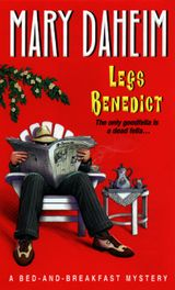 Legs Benedict: