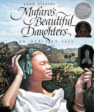 Mufaro's Beautiful Daughters book image