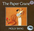 the-paper-crane