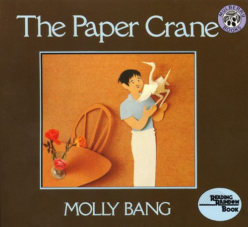 the paper crane Online shopping from a great selection at clothing, shoes & jewelry store.