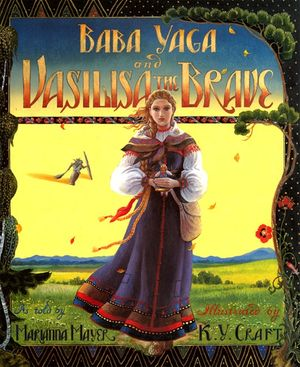 Baba Yaga and Vasilisa the Brave book image