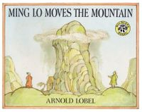 ming-lo-moves-the-mountain