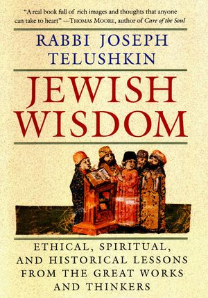 Jewish Wisdom book image