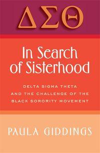in-search-of-sisterhood