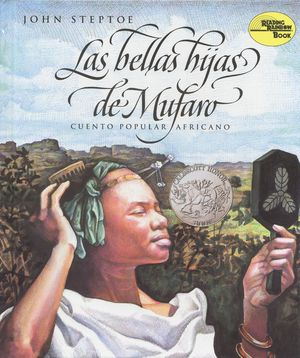 Las bellas hijas de Mufaro book image