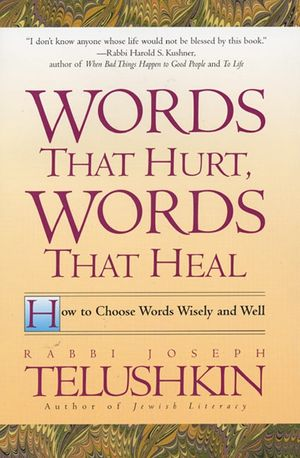 Words That Hurt, Words That Heal book image