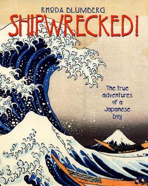 Shipwrecked! book image