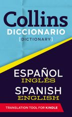 Collins Diccionario -  Español a  Inglés eBook  by HarperCollins Publishers  Ltd
