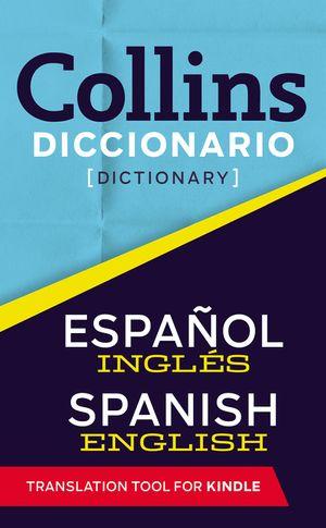 Collins Diccionario -  Espanol a  Ingles book image