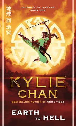 Cover image - Earth to Hell: Journey to Wudang Bk 1