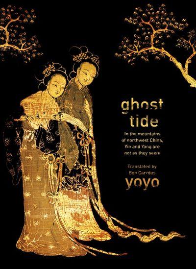 Ghost Tide