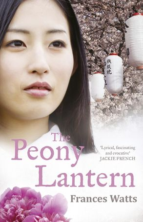 Cover image - The Peony Lantern
