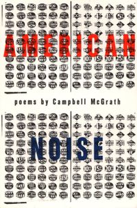 american-noise