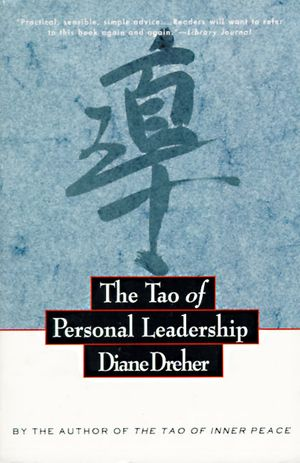 The Tao of Personal Leadership book image