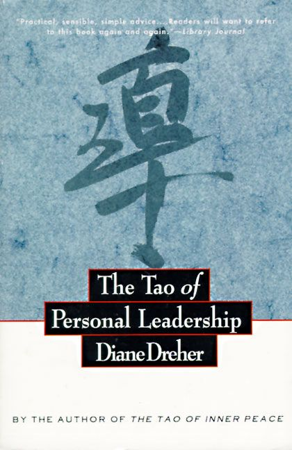 Book cover image: The Tao of Personal Leadership