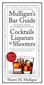 Mulligan's Bar Guide eBook  by Shawn M. Mulligan