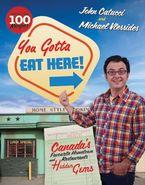 You Gotta Eat Here! eBook  by John Catucci
