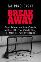 Breakaway eBook  by Tal Pinchevsky