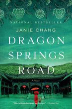 Dragon Springs Road