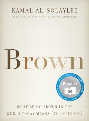 Brown book image