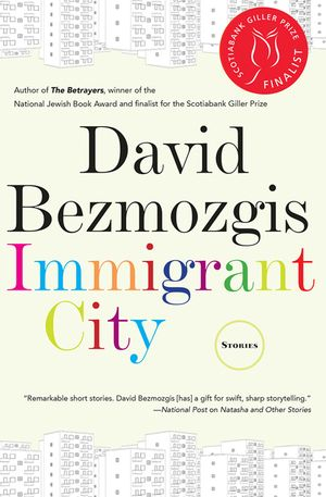 Immigrant City book image