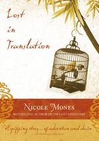 Lost in Translation eBook  by Nicole Mones