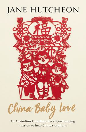China Baby Love book image
