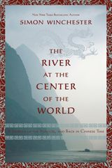 The River At The Center Of The World