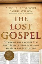 The Lost Gospel Paperback  by Simcha Jacobovici